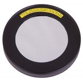 Солнечный фильтр Sky-Watcher для рефракторов 70 мм модель 67884 от Sky-Watcher