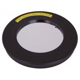 Солнечный фильтр Sky-Watcher для рефракторов 90 мм модель 67885 от Sky-Watcher