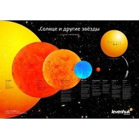 Постер Levenhuk Солнце и другие звезды модель 16651 от Levenhuk