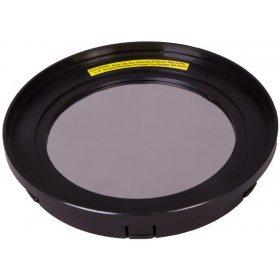 Солнечный фильтр Sky-Watcher для рефлекторов 114 мм модель 75368 от Sky-Watcher