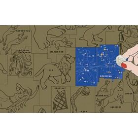 Карта звездного неба, со стираемым слоем, настенная