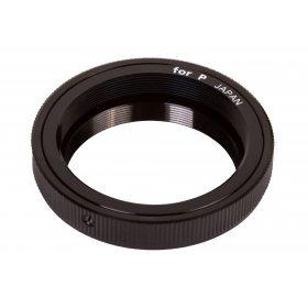 T2-кольцо Konus для камер с резьбовым соединением М42х1 модель 76561 от Konus