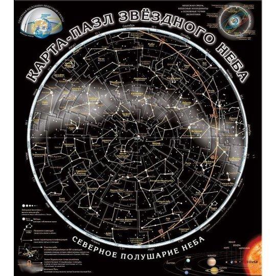Карта-пазл «Звездное небо» модель 68473 от