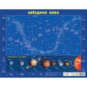 Карта-пазл звездного неба и Солнечной системы, на подложке, 63 элемента модель 72055 от