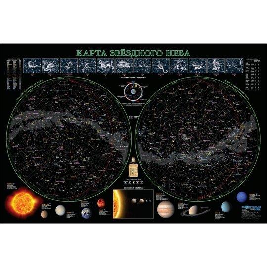 Карта звездного неба, 68x102 см (бумага/офсетный лак) модель 71027 от