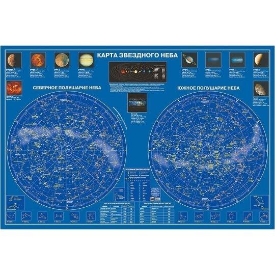 Карта звездного неба, ламинированная, настенная модель 71338 от