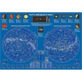 Карта звездного неба, ламинированная, настольная модель 71333 от