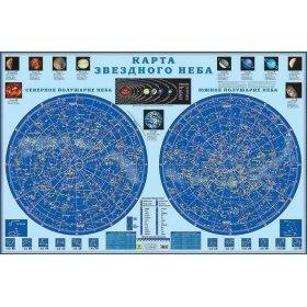 Карта звездного неба, настенная модель 71335 от