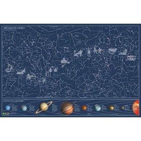 Карта звездного неба, светящаяся в темноте, настенная, в подарочном тубусе модель 72298 от