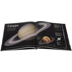 «Солнечная система. Путеводитель по ближним и дальним окрестностям нашей планеты», Чаун М.