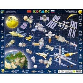Пазл детский «Космос», на подложке, 63 элемента модель 71332 от